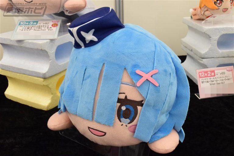f:id:dagashiya-kei-chan:20190523005206j:plain