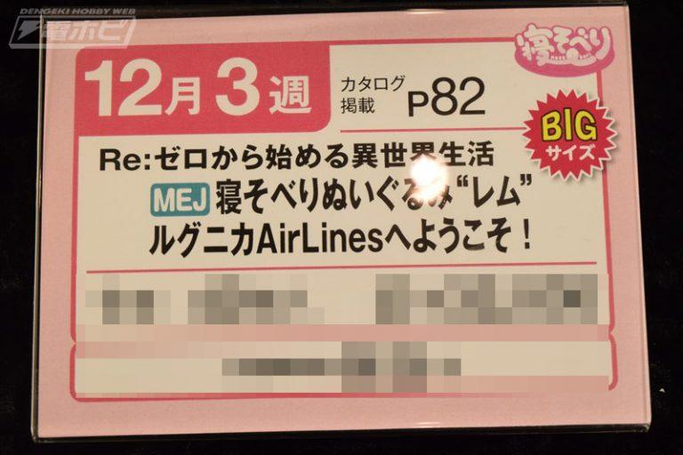 f:id:dagashiya-kei-chan:20190523005209j:plain