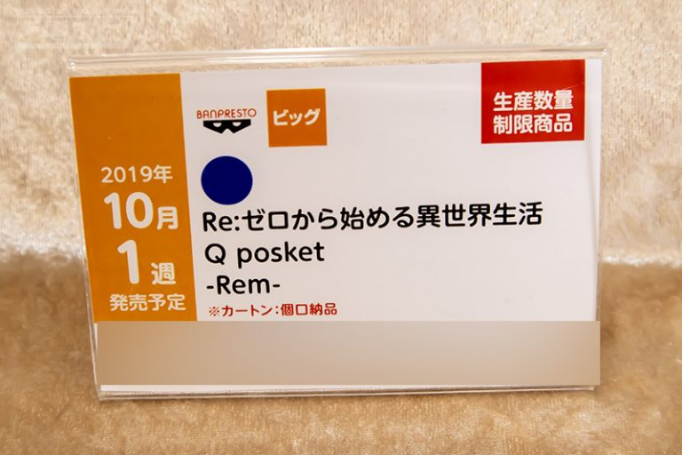 f:id:dagashiya-kei-chan:20190523011330j:plain