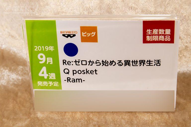 f:id:dagashiya-kei-chan:20190523011336j:plain