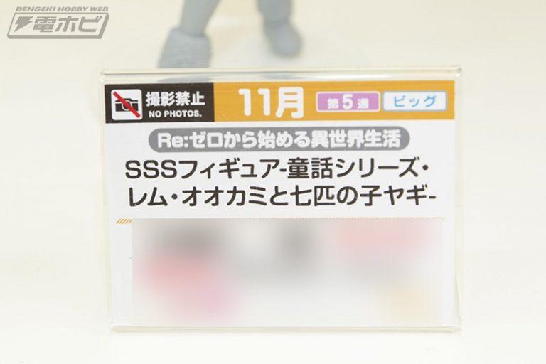 f:id:dagashiya-kei-chan:20190523011823j:plain
