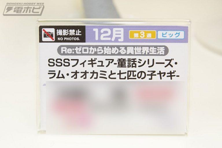 f:id:dagashiya-kei-chan:20190523011834j:plain