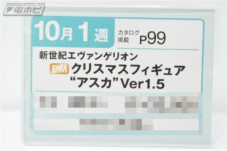 f:id:dagashiya-kei-chan:20190523153523j:plain
