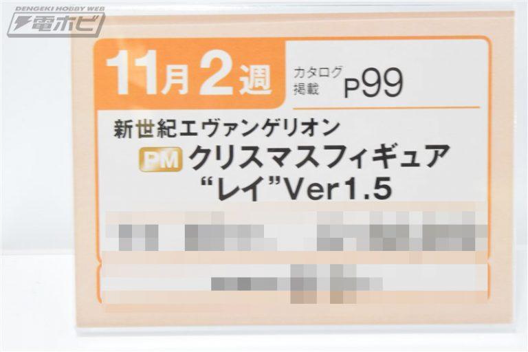 f:id:dagashiya-kei-chan:20190523153533j:plain