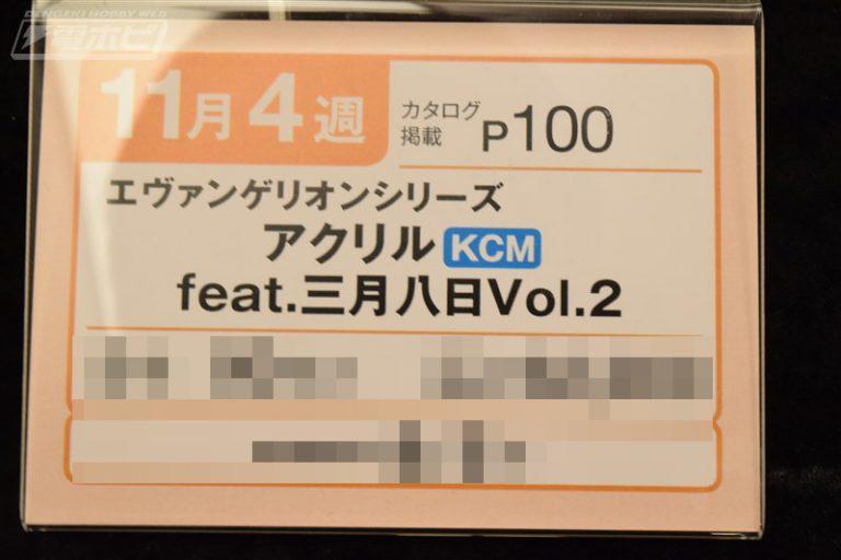 f:id:dagashiya-kei-chan:20190523153539j:plain