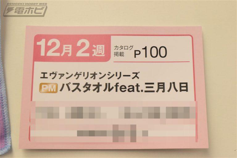 f:id:dagashiya-kei-chan:20190523153545j:plain
