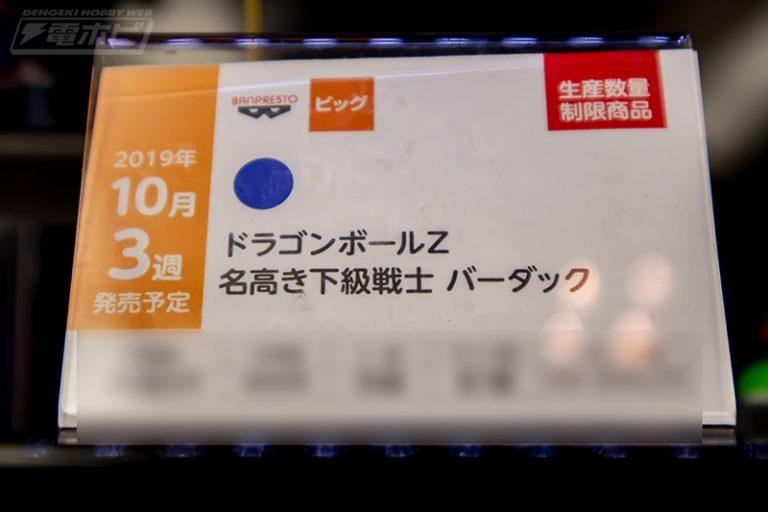 f:id:dagashiya-kei-chan:20190523215555j:plain