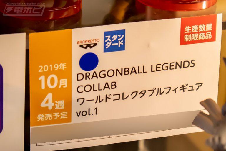 f:id:dagashiya-kei-chan:20190523215631j:plain