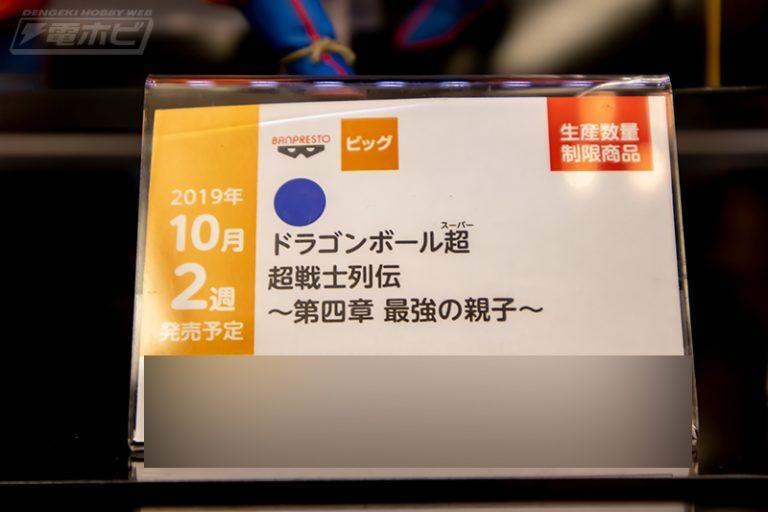 f:id:dagashiya-kei-chan:20190523215706j:plain