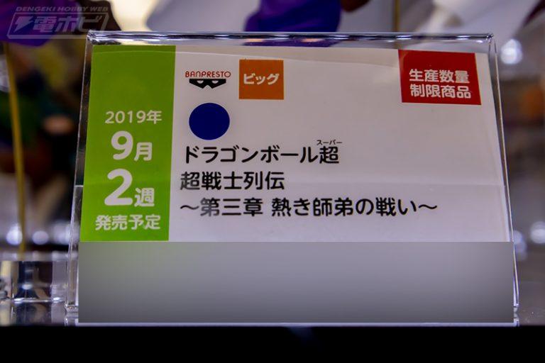 f:id:dagashiya-kei-chan:20190523215742j:plain