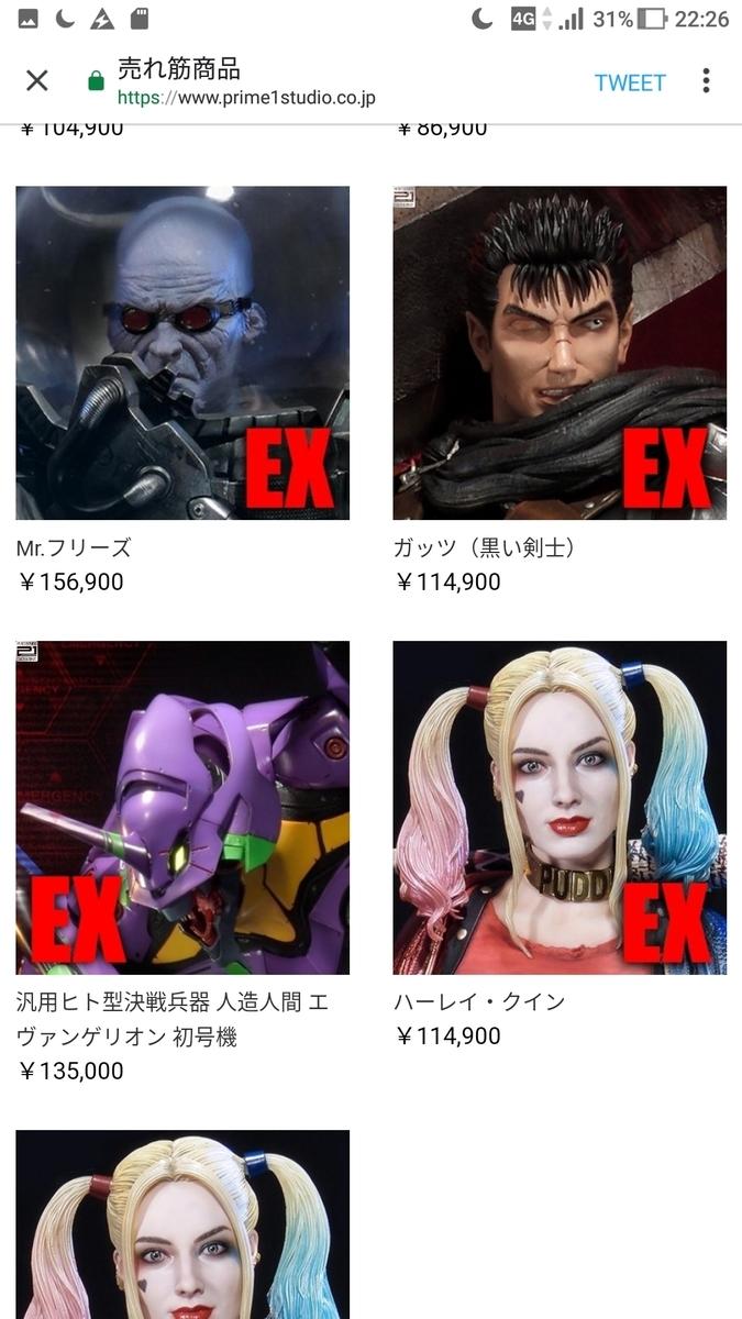 f:id:dagashiya-kei-chan:20190526074213j:plain