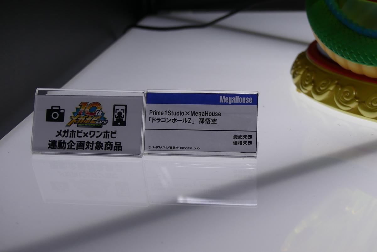 f:id:dagashiya-kei-chan:20190526075212j:plain