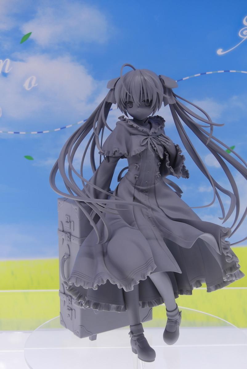 f:id:dagashiya-kei-chan:20190528224511j:plain