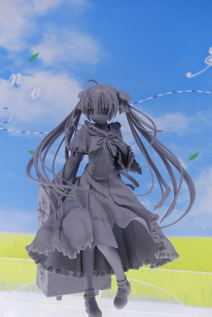 f:id:dagashiya-kei-chan:20190528224541j:plain