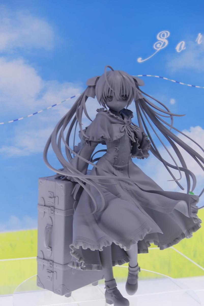f:id:dagashiya-kei-chan:20190528224554j:plain