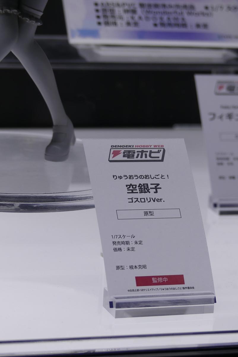 f:id:dagashiya-kei-chan:20190528224932j:plain