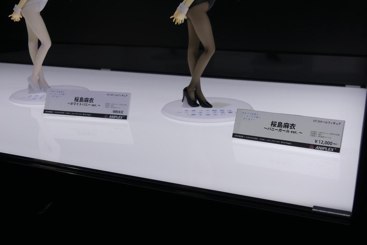 f:id:dagashiya-kei-chan:20190528225101j:plain