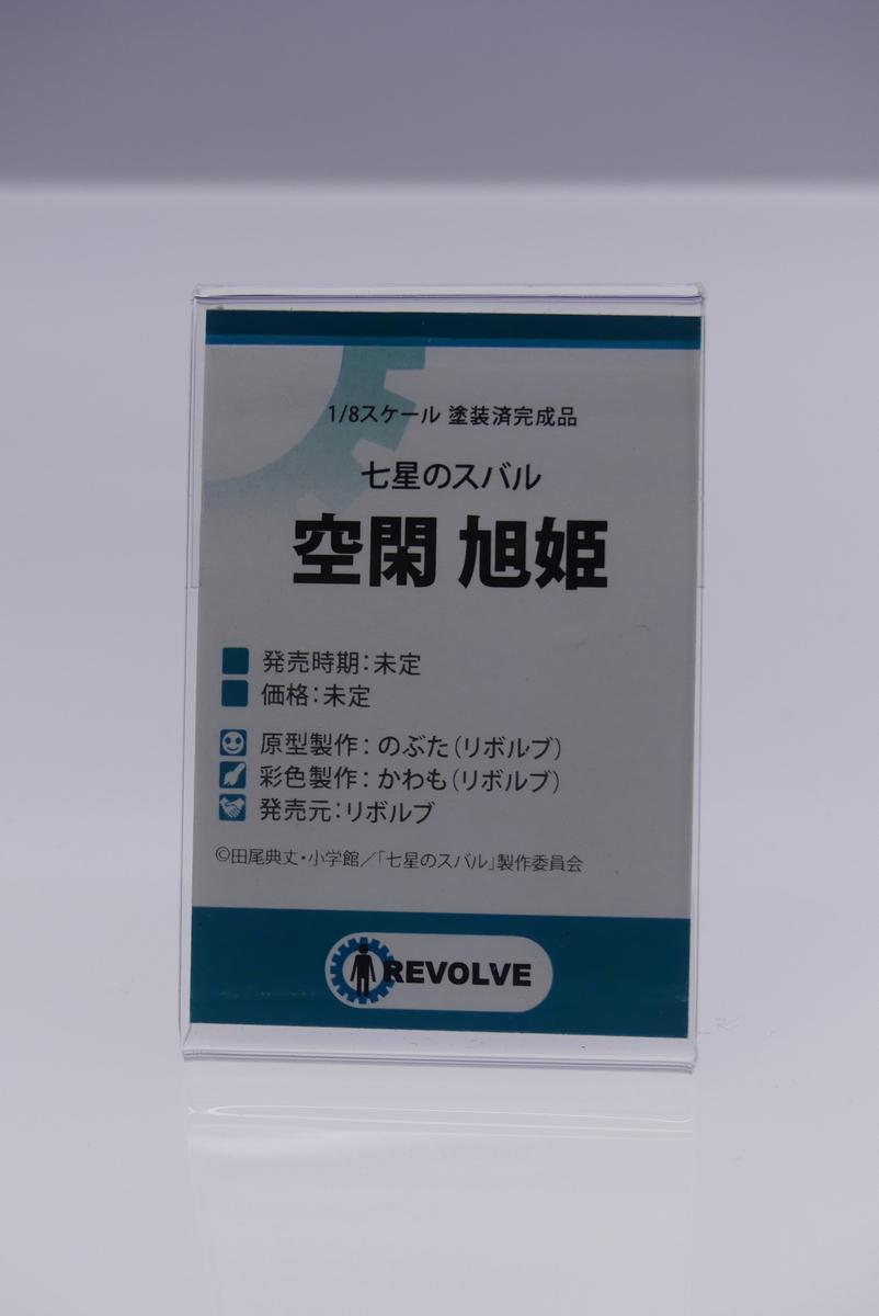 f:id:dagashiya-kei-chan:20190528225306j:plain