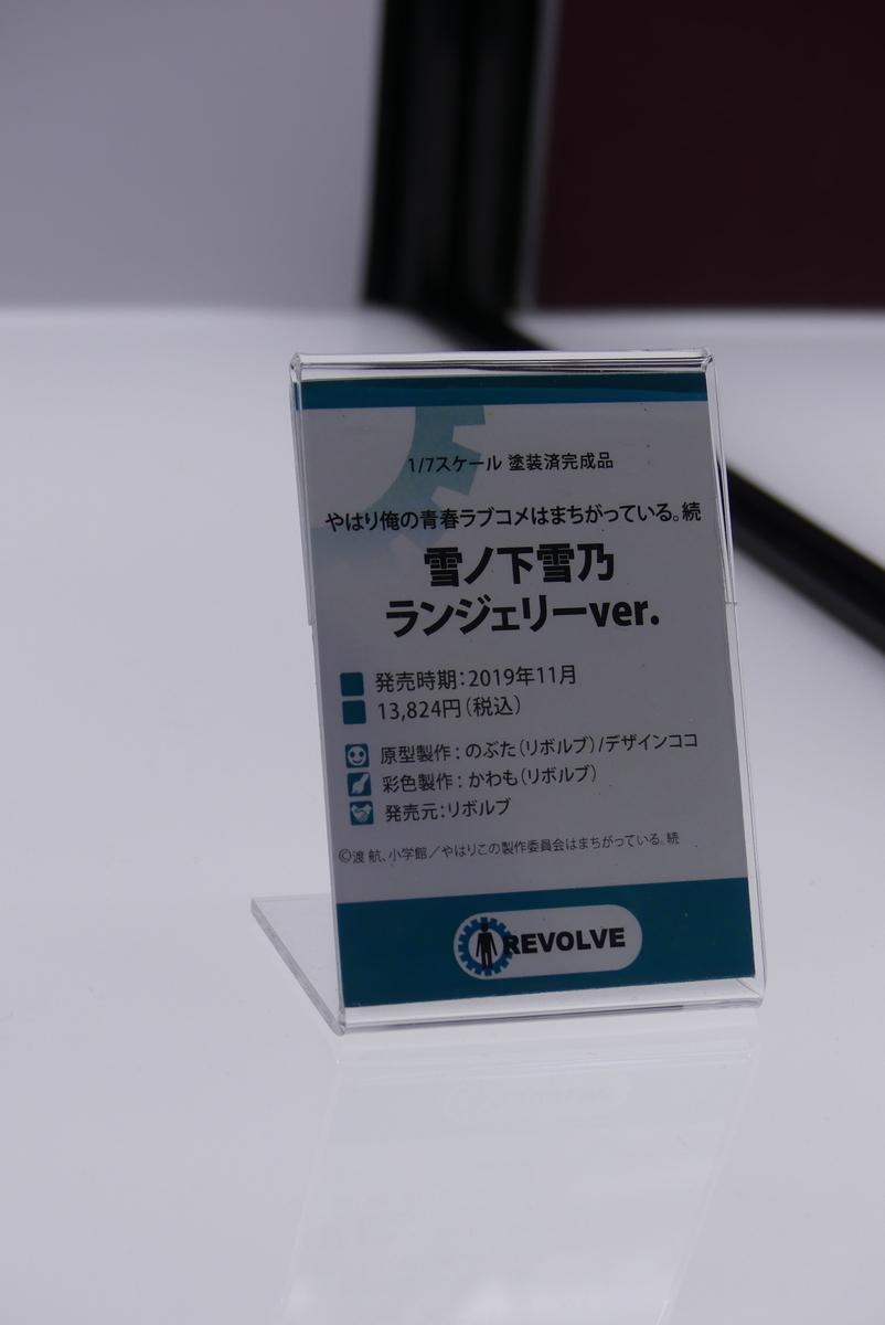 f:id:dagashiya-kei-chan:20190528225352j:plain