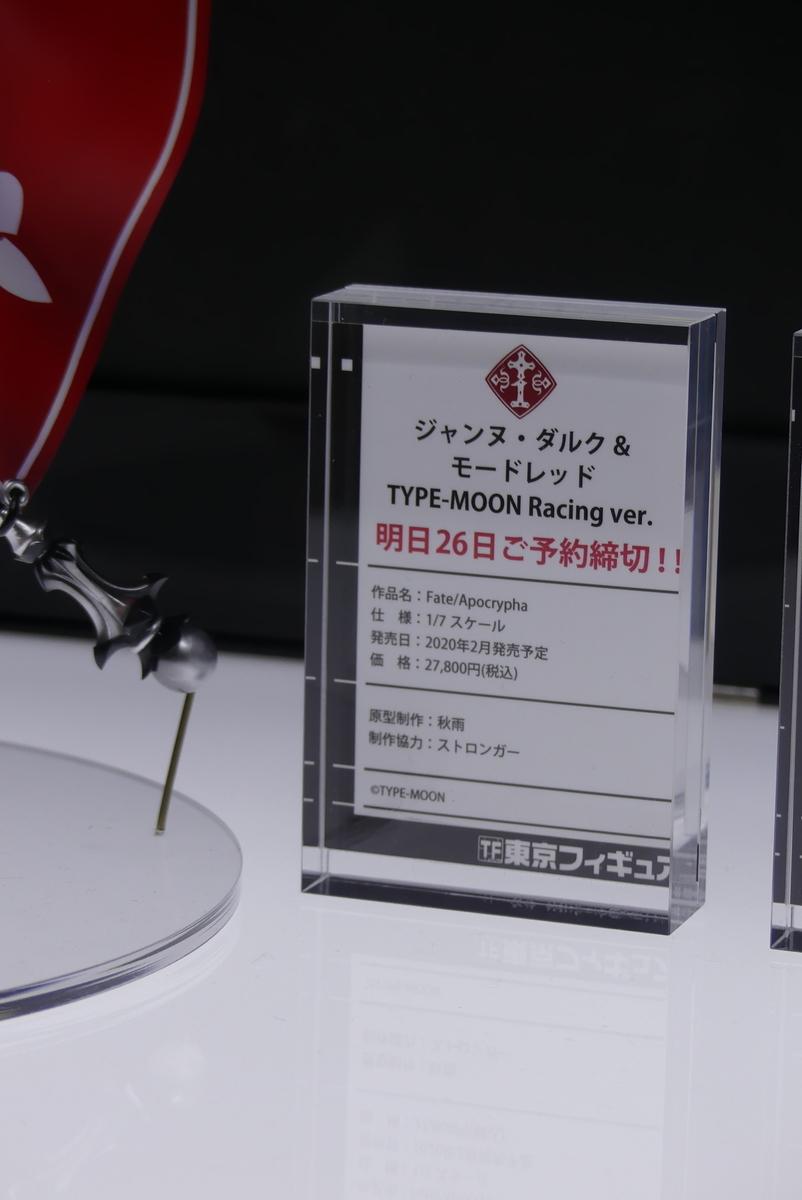 f:id:dagashiya-kei-chan:20190528225618j:plain