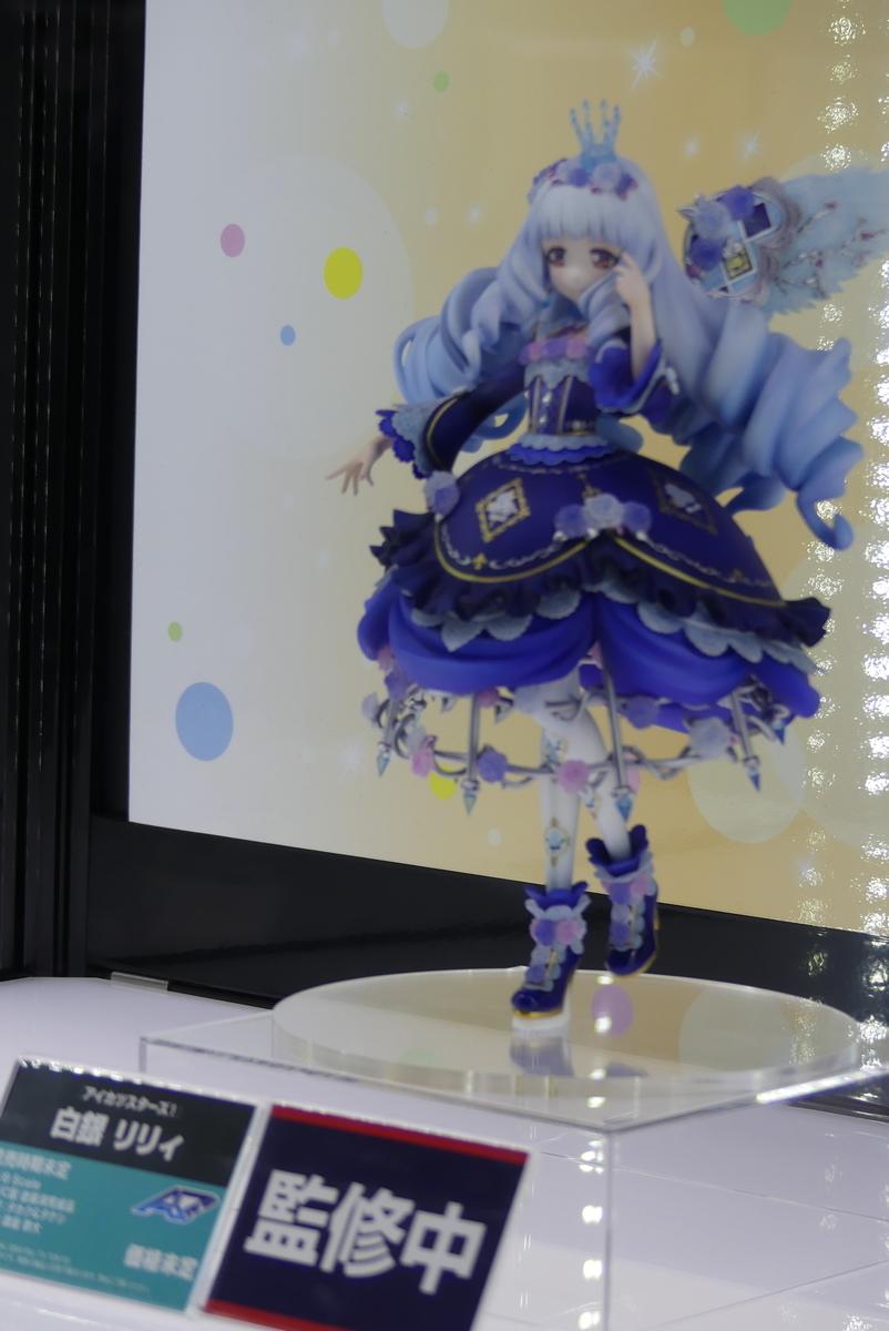 f:id:dagashiya-kei-chan:20190528231800j:plain