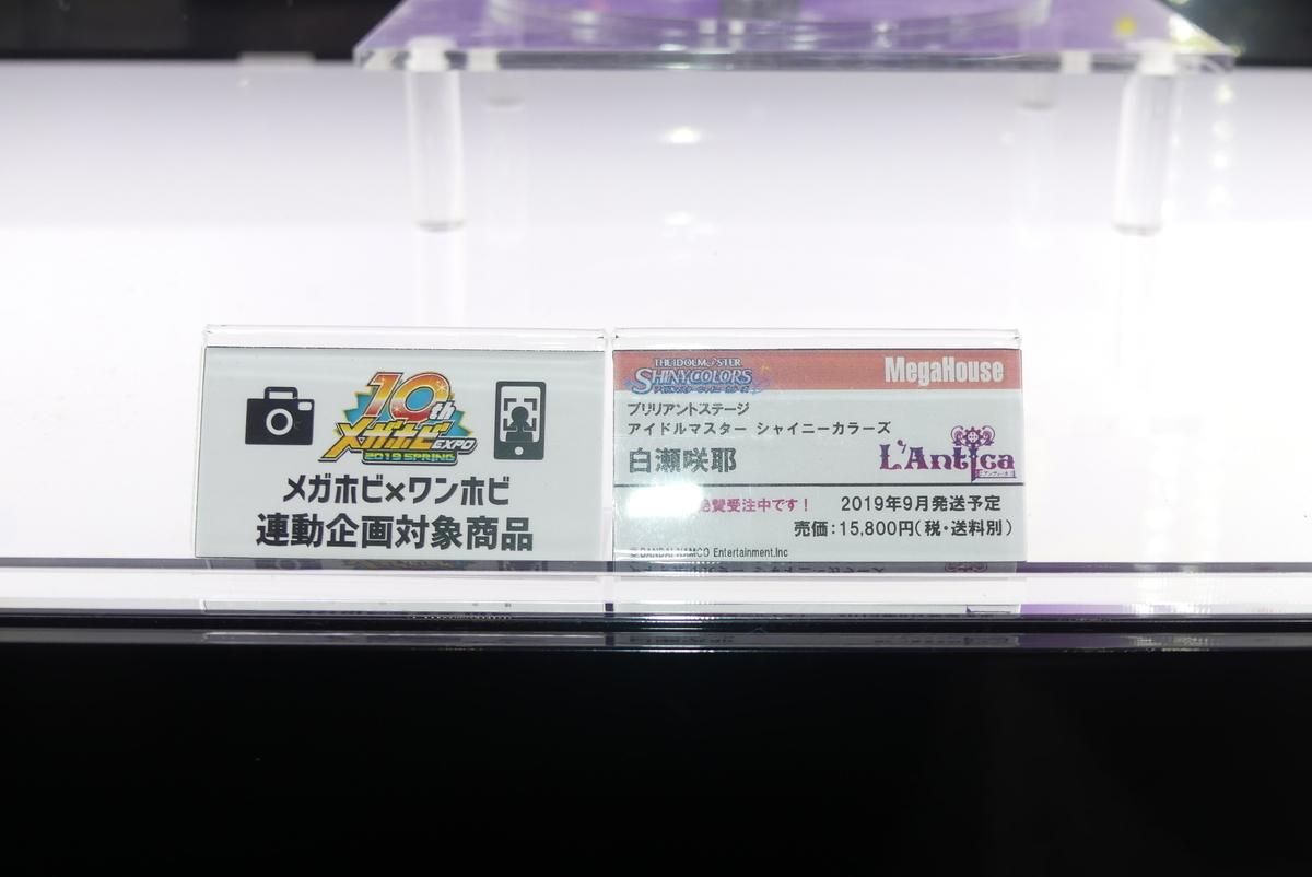 f:id:dagashiya-kei-chan:20190528232012j:plain