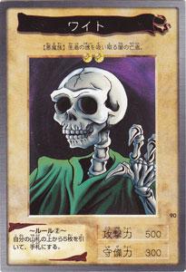 f:id:dagashiya-kei-chan:20190604015147j:plain