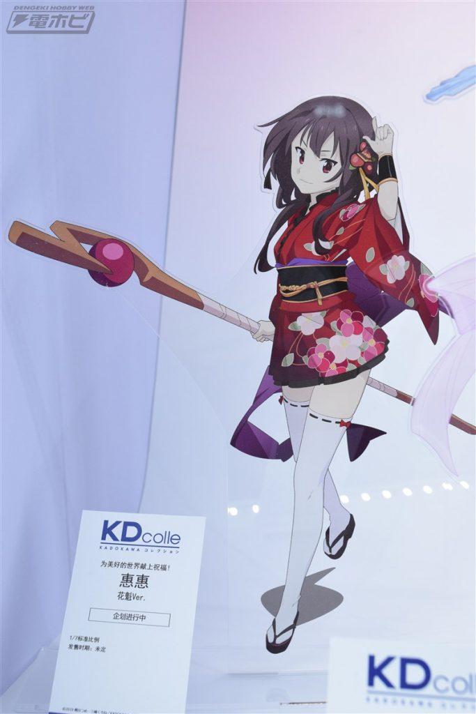 f:id:dagashiya-kei-chan:20190609015141j:plain