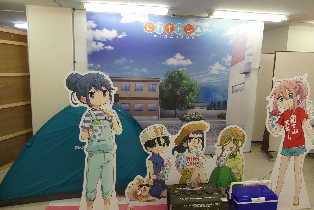 f:id:dagashiya-kei-chan:20190611183543j:plain