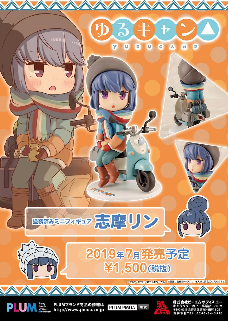 f:id:dagashiya-kei-chan:20190612224431j:plain