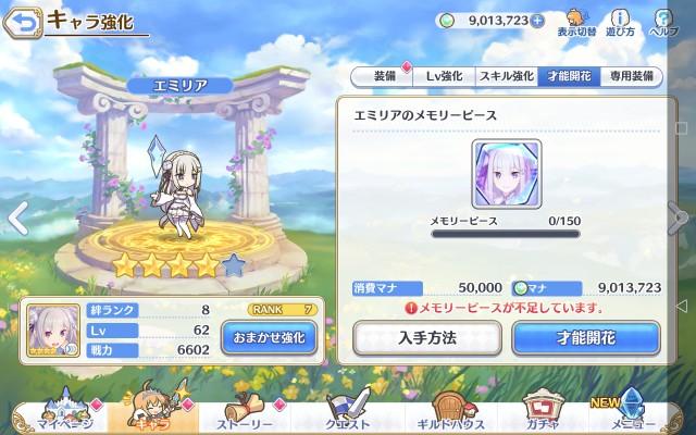 f:id:dagashiya-kei-chan:20190624072435j:plain
