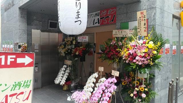 f:id:dagashiya-kei-chan:20190629084922j:plain