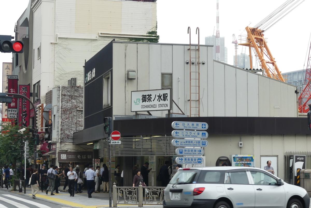 f:id:dagashiya-kei-chan:20190702212712j:plain
