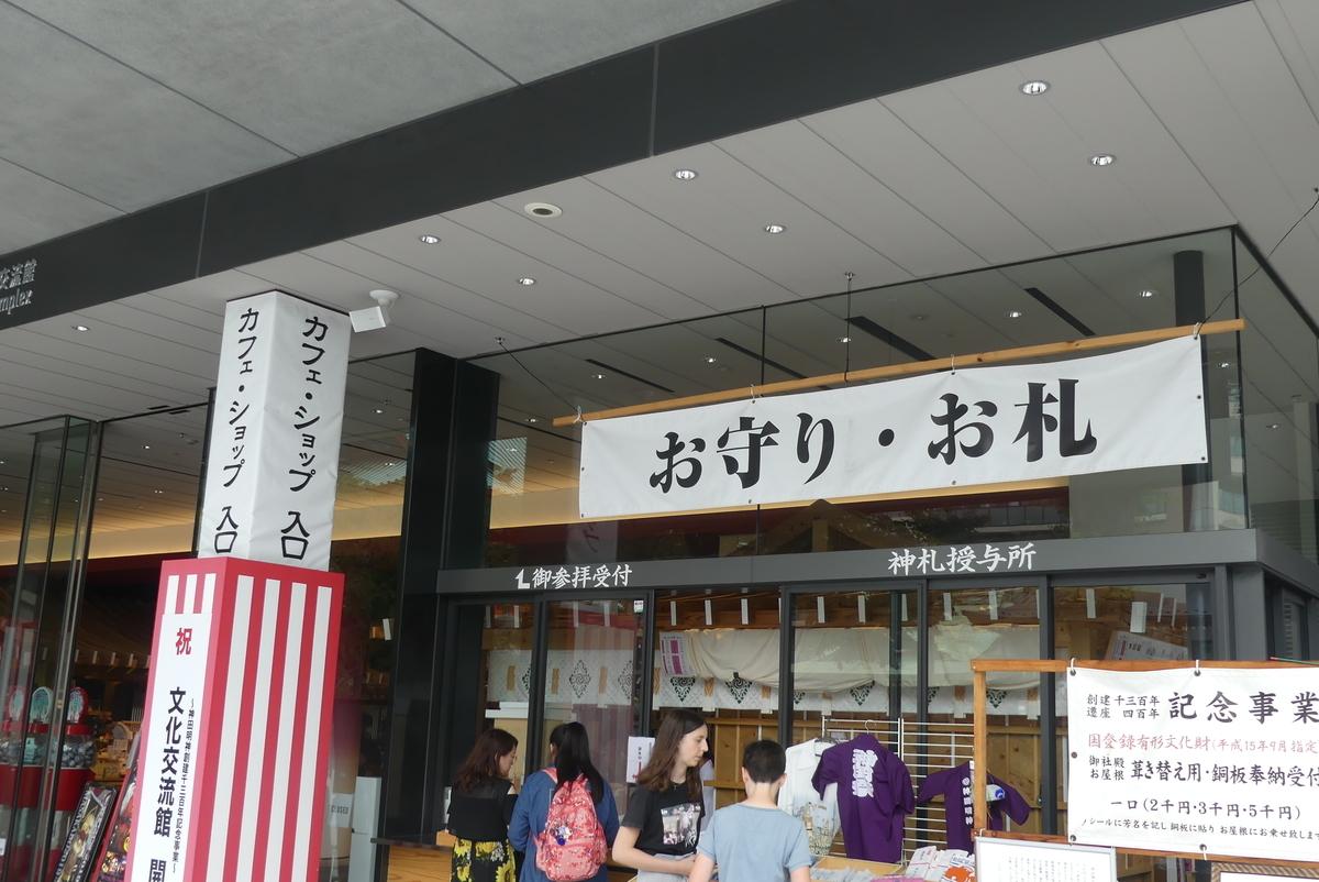 f:id:dagashiya-kei-chan:20190702214643j:plain