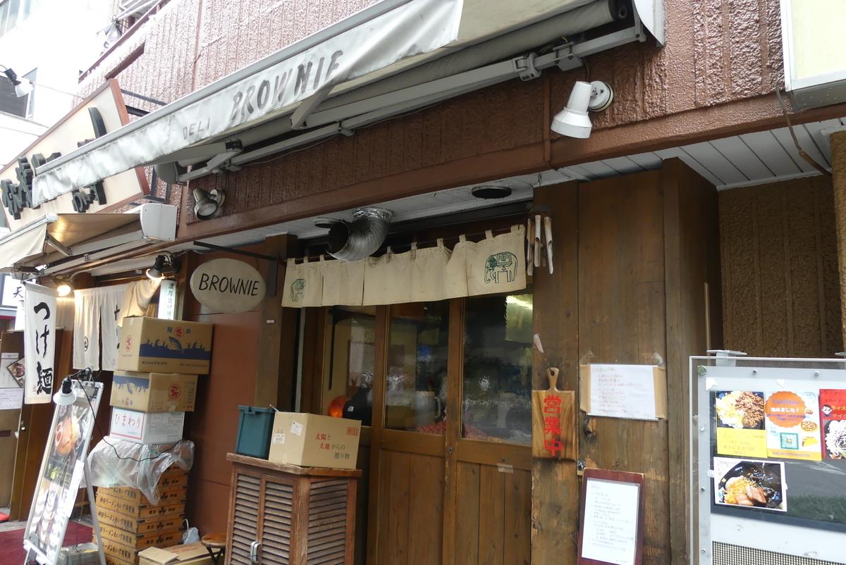 f:id:dagashiya-kei-chan:20190702221006j:plain
