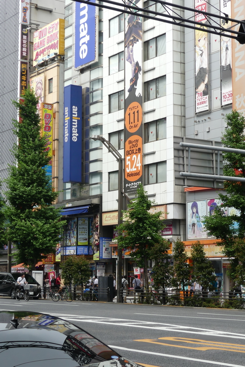 f:id:dagashiya-kei-chan:20190702222922j:plain