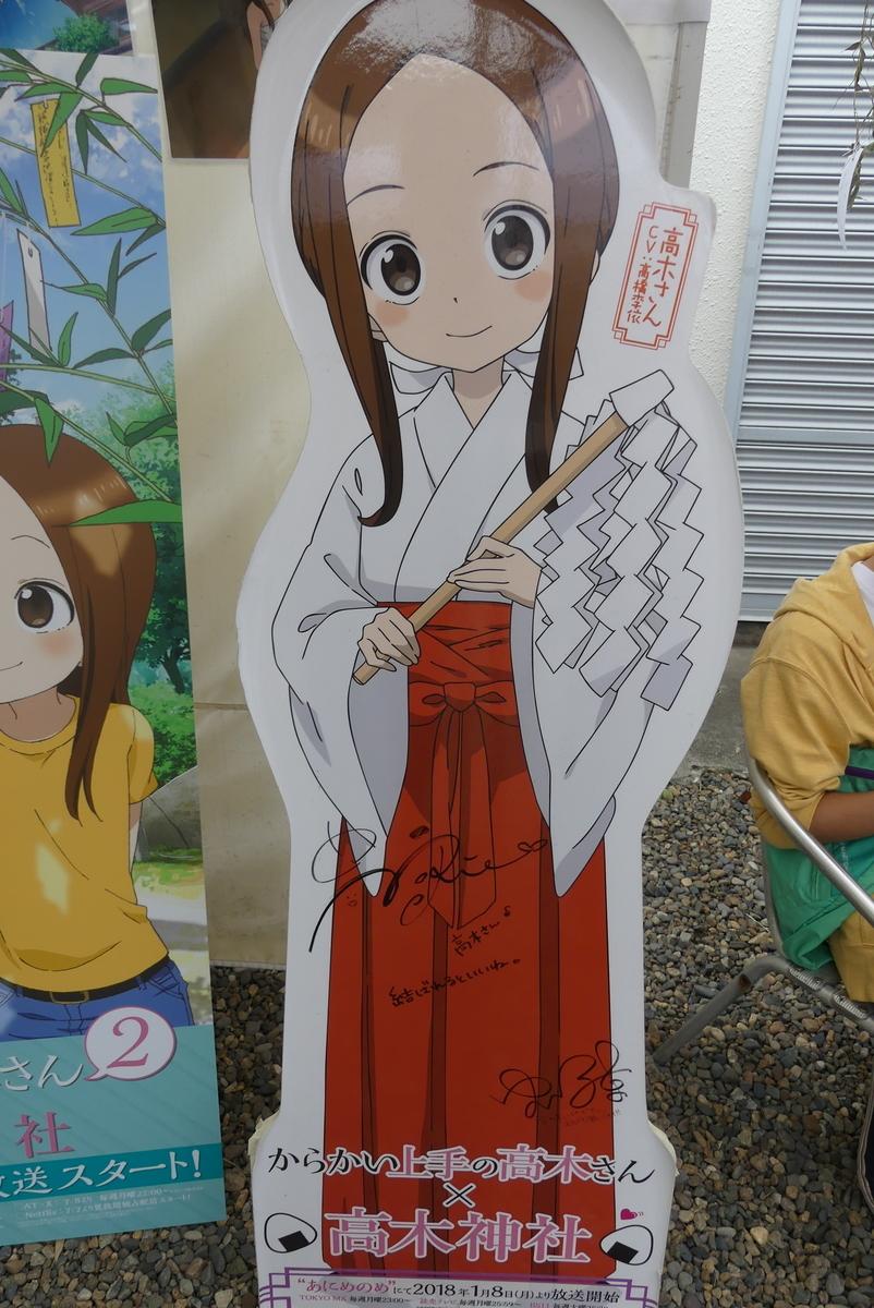 f:id:dagashiya-kei-chan:20190705205124j:plain