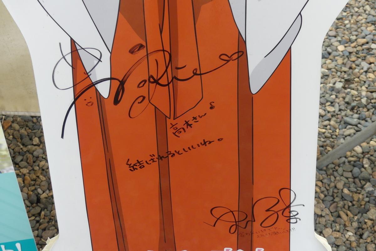 f:id:dagashiya-kei-chan:20190705205152j:plain