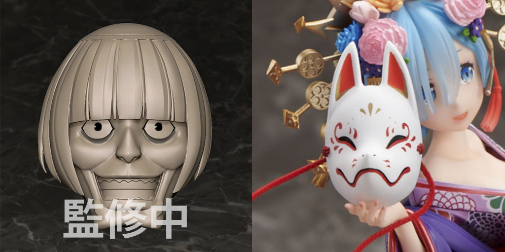 f:id:dagashiya-kei-chan:20190709213116j:plain
