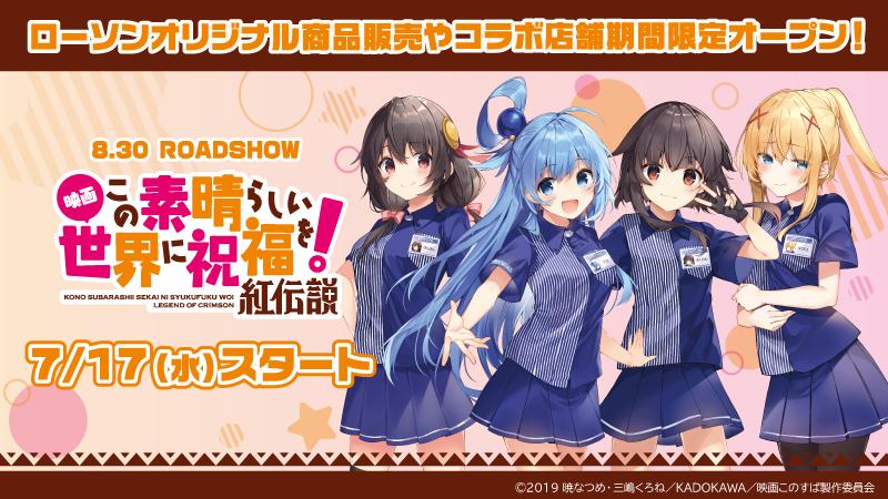 f:id:dagashiya-kei-chan:20190710214008j:plain