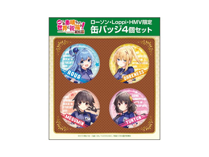 f:id:dagashiya-kei-chan:20190710214101j:plain