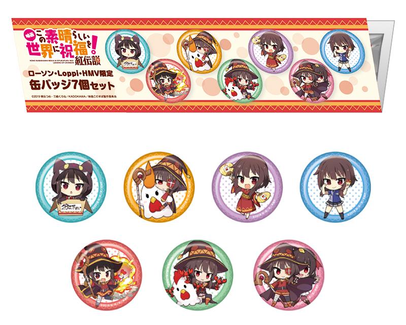 f:id:dagashiya-kei-chan:20190710214105j:plain