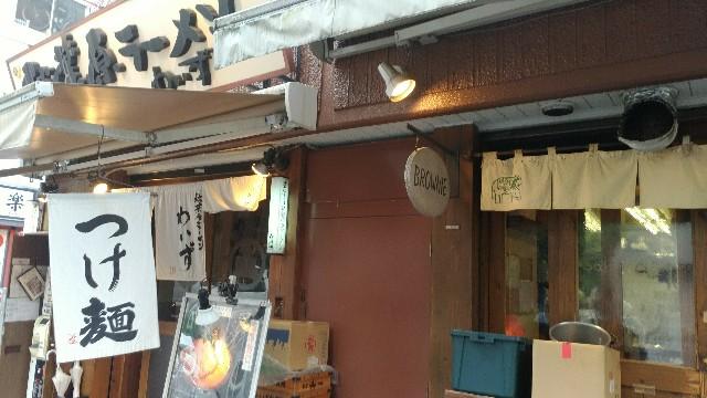f:id:dagashiya-kei-chan:20190715214226j:plain
