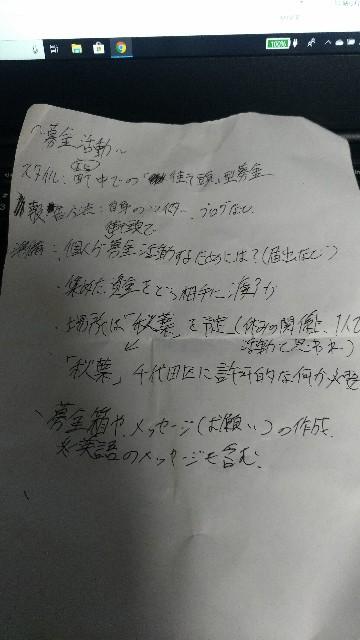 f:id:dagashiya-kei-chan:20190718224103j:plain