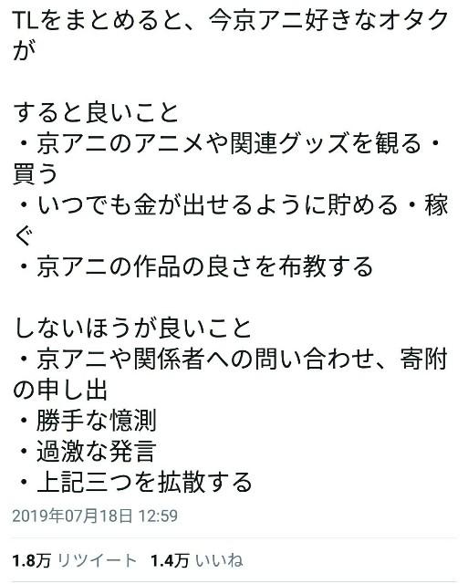 f:id:dagashiya-kei-chan:20190718224112j:plain