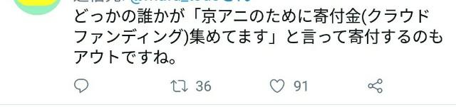 f:id:dagashiya-kei-chan:20190718224116j:plain