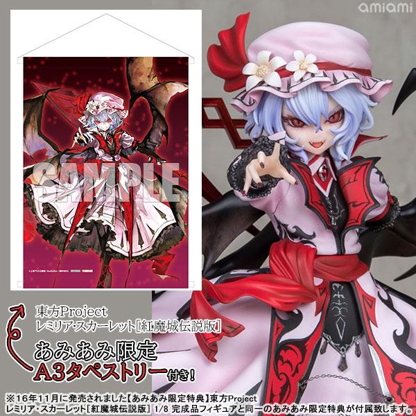 f:id:dagashiya-kei-chan:20190723233804j:plain