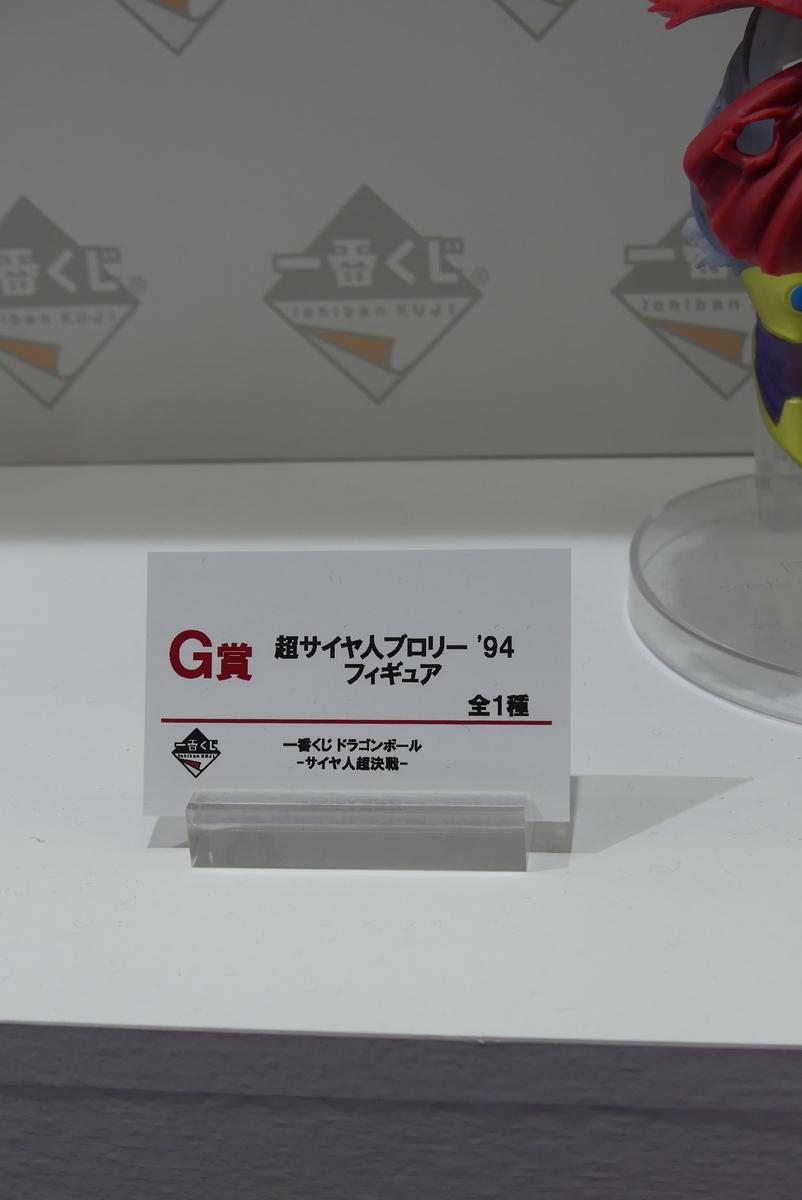 f:id:dagashiya-kei-chan:20190728171119j:plain
