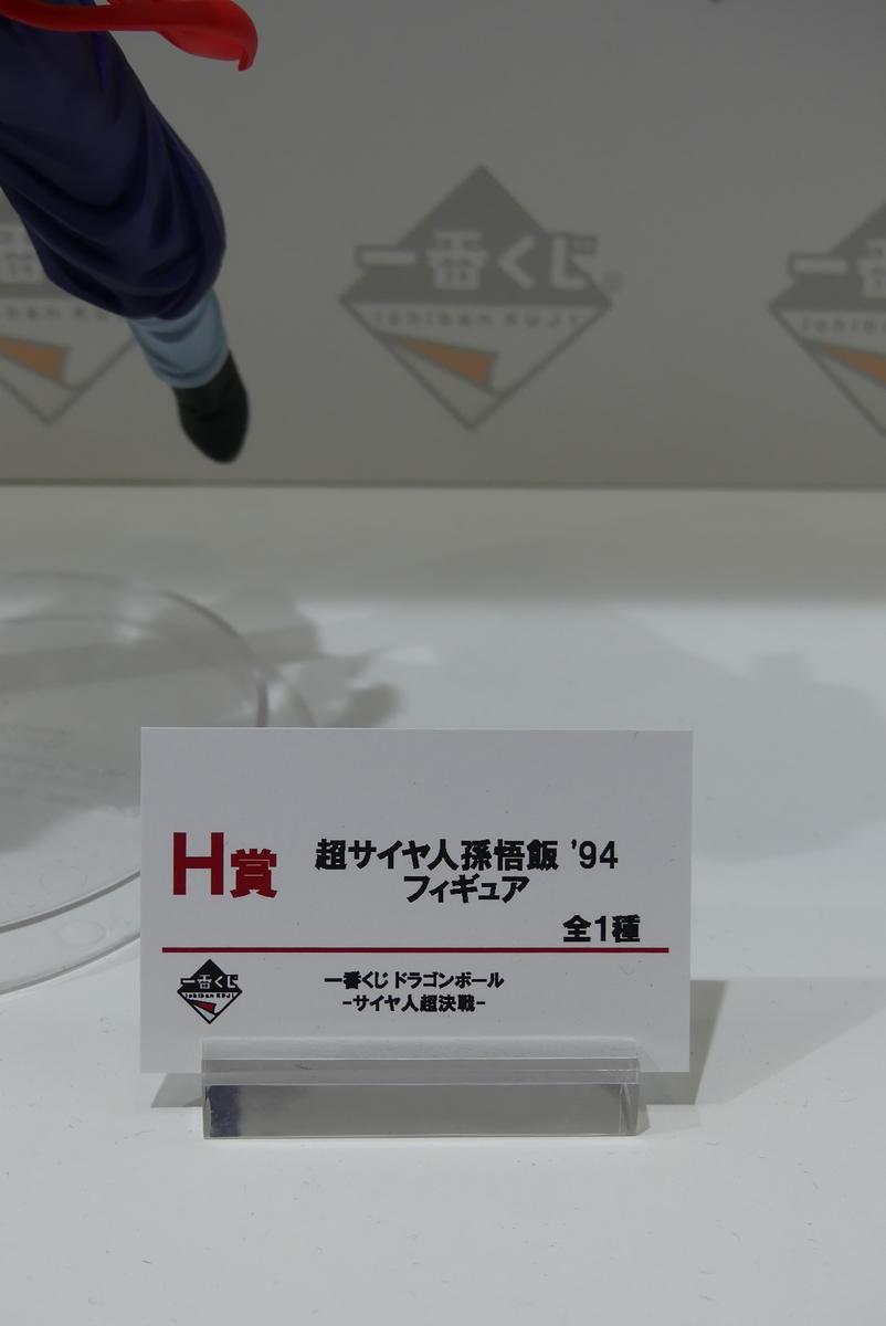 f:id:dagashiya-kei-chan:20190728171207j:plain