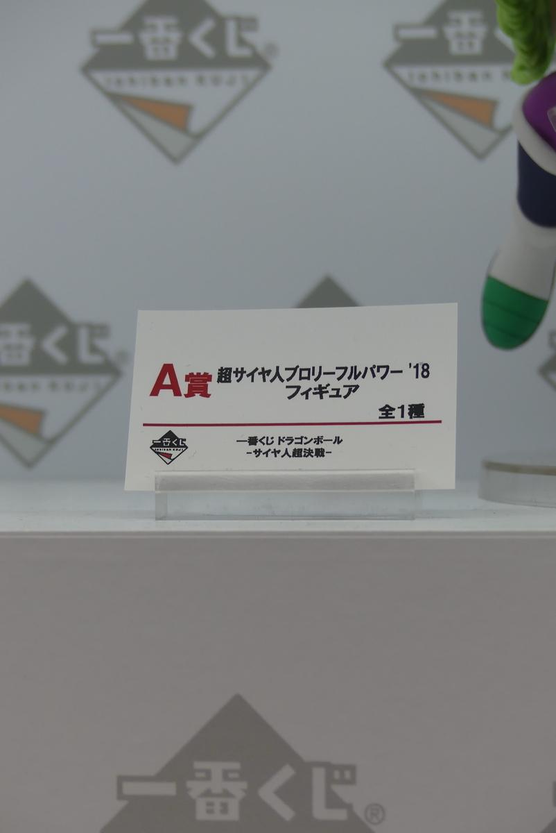 f:id:dagashiya-kei-chan:20190728171517j:plain